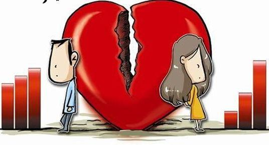 没结婚证有孩子怎么离婚 没结婚证有孩子离婚财产怎么分
