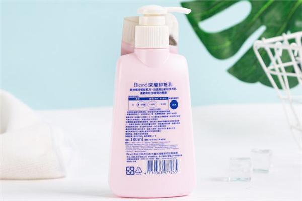 卸妆乳可以卸眼妆吗 卸妆乳可以卸睫毛膏吗