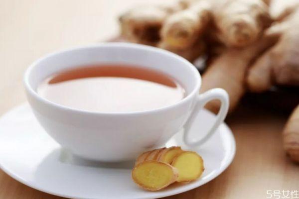 姜茶的好处有什么 喝姜茶的功效