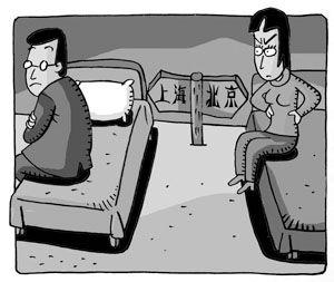 夫妻分居两地妻子该怎么做 夫妻分居两地妻子正确的做法