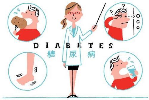 糖尿病人工作需要注意什么 糖尿病人工作的注意事项