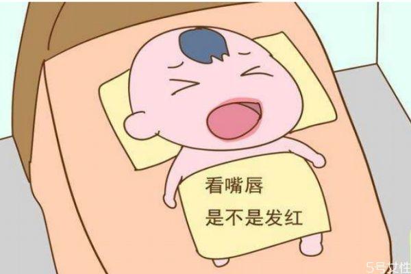 婴儿嘴唇发紫的原因 为什么婴儿嘴唇发紫