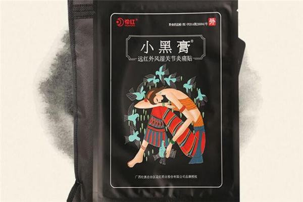花红小黑膏孕妇能用吗 花红小黑膏备孕期可以用吗