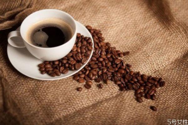 黑咖啡可以减肥吗 黑咖啡减肥有效吗