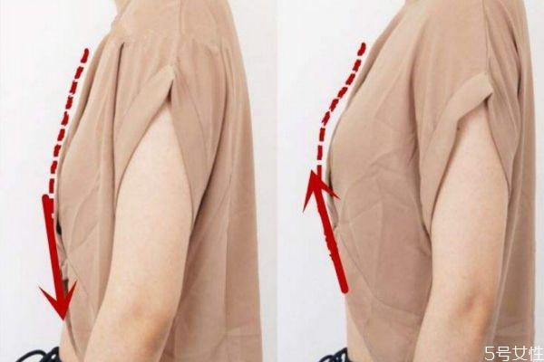 胸部下垂怎么办 解决胸部下垂的妙招