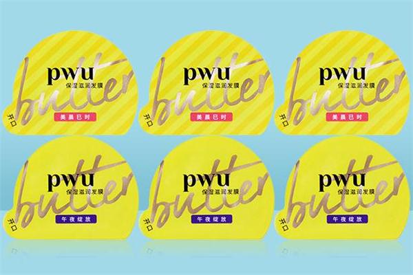 pwu小黄油发膜怎么用 pwu小黄油发膜价格