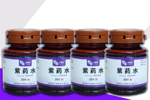 紫药水可以直接涂到伤口吗 紫药水怎么用