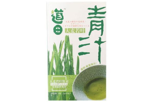 道田青汁多少钱一盒 道田青汁的功效