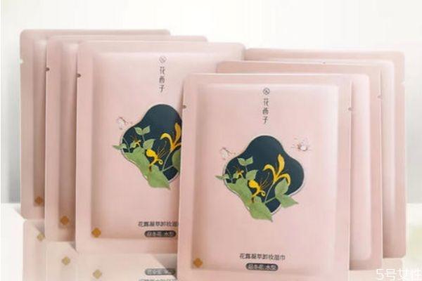 花西子卸妆湿巾敏感肌肤可以用吗 花西子还是完美日记好