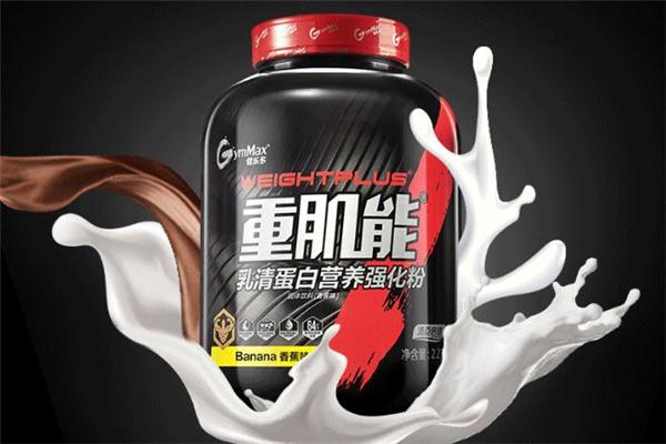 增肌粉可以用牛奶冲吗 增肌粉可以用冷水冲吗