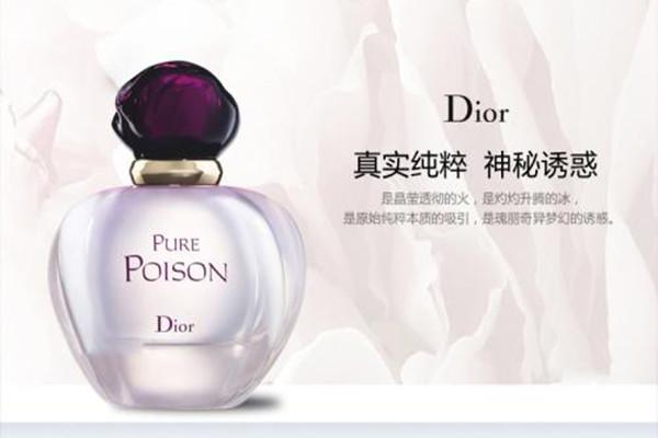 迪奥白毒香水好闻吗 迪奥白毒香水怎么样
