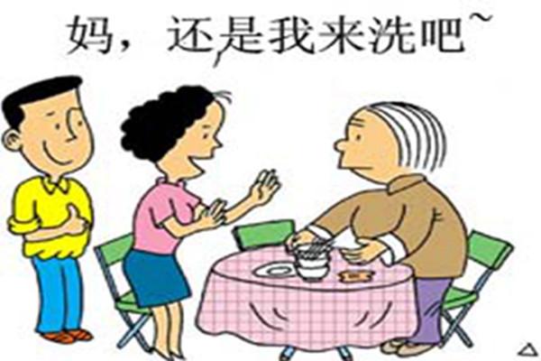 婆婆太刁难怎么办 婆婆太刁难怎么处理