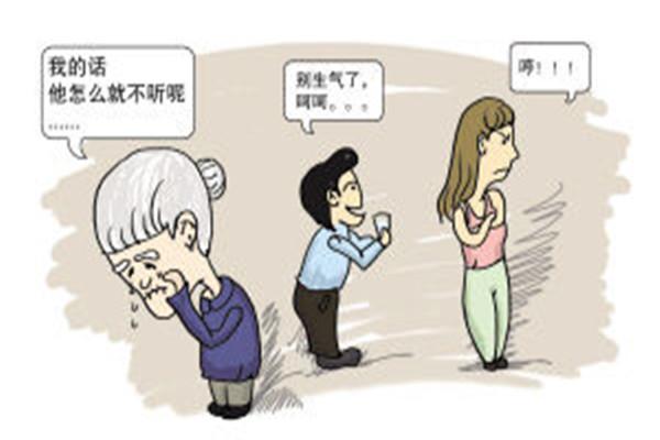 婆婆怎么做能增加婆媳的感情 婆婆怎么做能得到儿媳的喜欢