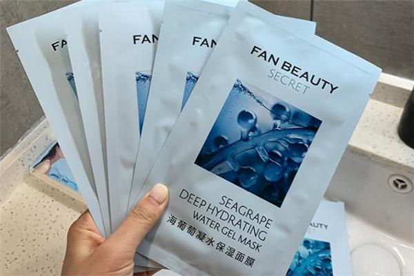 fan beauty海葡萄面膜多少钱一盒 海葡萄面膜成分