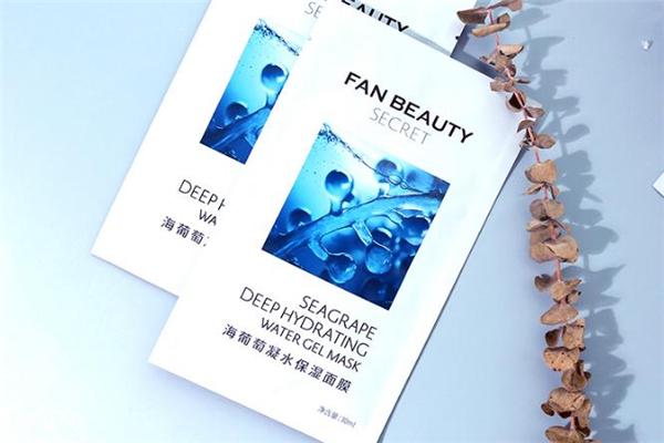 fan beauty海葡萄面膜好用吗 fanbeauty海葡萄面膜评测