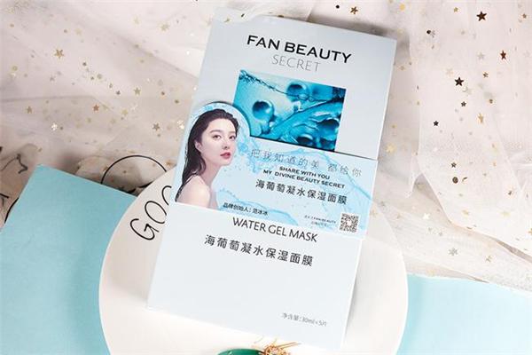 fan beauty海葡萄面膜孕妇可以用吗 海葡萄面膜在哪买
