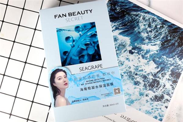 fan beauty海葡萄面膜可以天天敷吗 海葡萄面膜敷完用洗吗