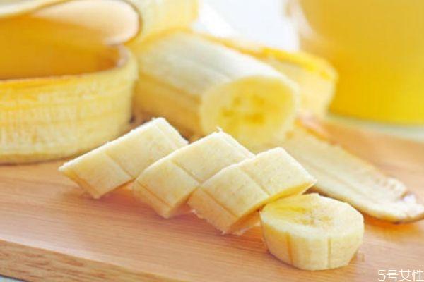 香蕉面膜的功效有什么 香蕉面膜的作用
