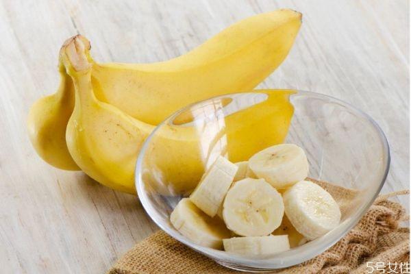 香蕉面膜可以祛痘吗 香蕉面膜祛痘有效果吗