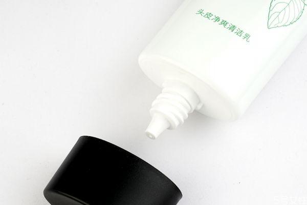 头皮清洁乳怎么用法 头皮净爽清洁乳是干嘛的