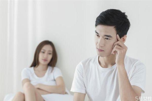 情侣厌烦期是第几个月 情侣厌烦期是什么时候