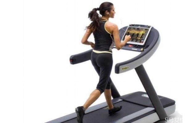 跑步机瘦腿的最佳速度 跑步机什么速度最适合瘦腿