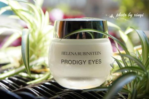 赫莲娜极致之美菁华眼霜的功效 赫莲娜极致之美菁华眼霜介绍