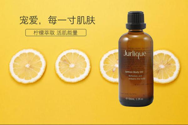茱莉蔻柠檬身体按摩油的使用方法 茱莉蔻柠檬身体按摩油的功效