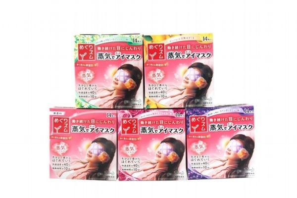 日本蒸汽眼罩的作用 日本蒸汽眼罩有什么用