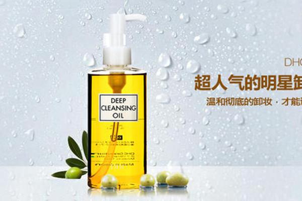 dhc橄榄卸妆油的成分 dhc橄榄卸妆油好洗吗