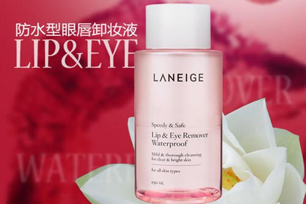 兰芝防水型眼唇部卸妆液主要成分 兰芝防水型眼唇部卸妆液好用吗