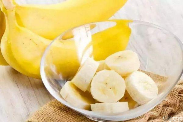 香蕉酸奶可以减肥吗 香蕉酸奶有减肥的作用吗