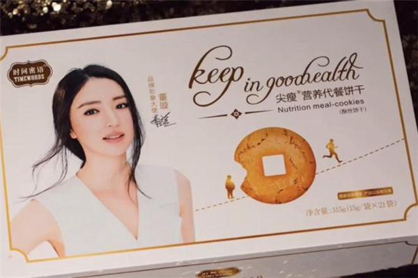 尖瘦饼干有副作用吗 尖瘦减肥饼干成分