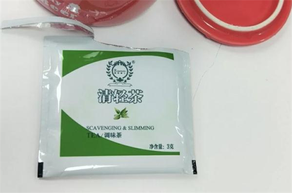 清轻茶可以长期喝吗 清轻茶可以天天喝吗