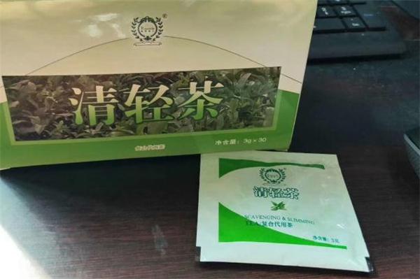 清轻茶可以治疗便秘吗 清轻茶饭前喝还是饭后喝