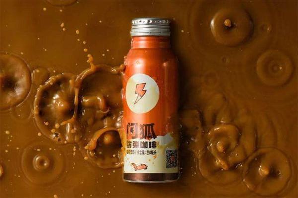 防弹咖啡的成分 防弹咖啡有副作用吗