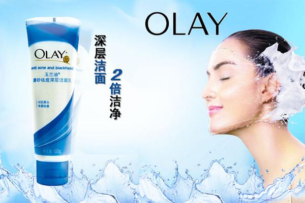 磨砂洗面奶什么品牌好用 好用的磨砂洗面奶品牌推荐