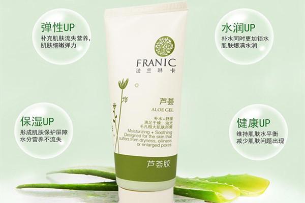法兰琳卡芦荟胶的使用方法 法兰琳卡芦荟胶什么时候使用