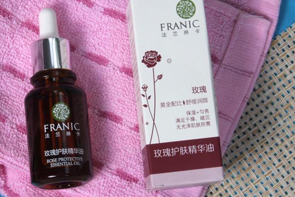 法兰琳卡玫瑰精油擦脸什么时候用好_法兰琳卡玫瑰精油功效_法兰琳卡玫瑰系列价格