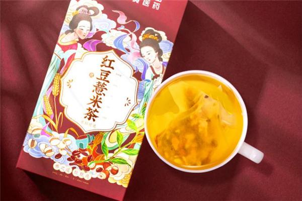 红豆薏米茶可以去湿气吗 红豆薏米茶煮着喝还是泡着喝