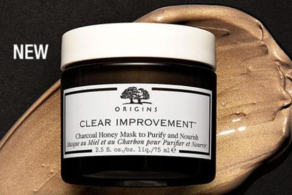 悦木之源竹炭蜂蜜面膜安全吗 悦木之源竹炭蜂蜜面膜怎么样