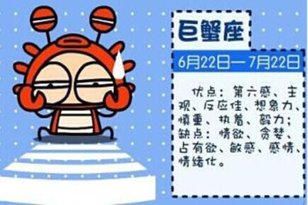 巨蟹男和什么星座最配 巨蟹男和什么星座女适合