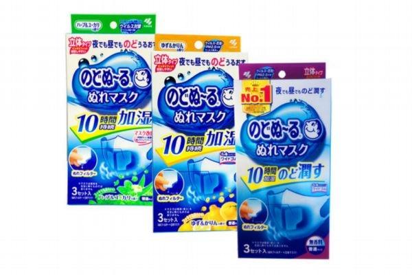 小林制药保湿口罩好用吗 小林制药日本加湿口罩用法