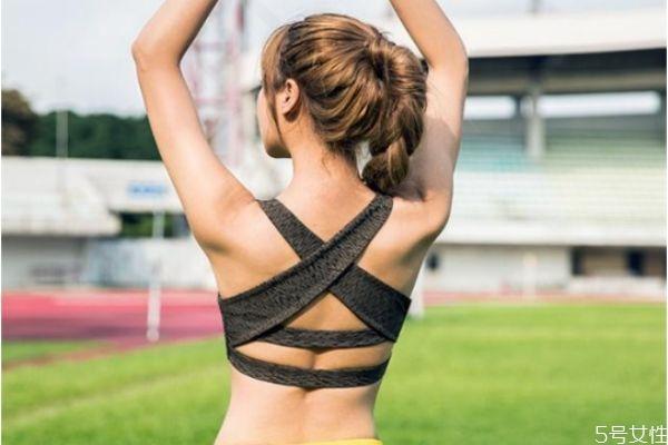 运动内衣有必要买吗 运动文胸没胸垫怎么办