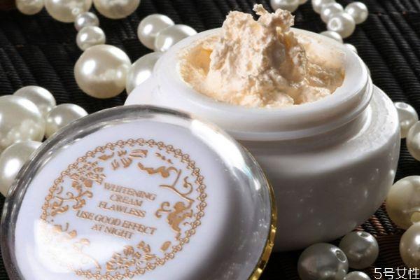 珍珠膏白天用还是晚上 珍珠膏多久用一次最好