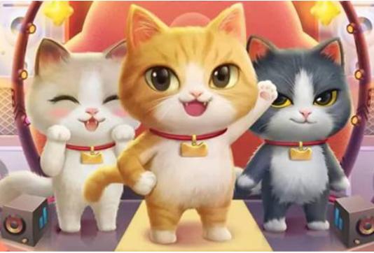 2020淘宝双十一在哪养猫 双十一养猫攻略