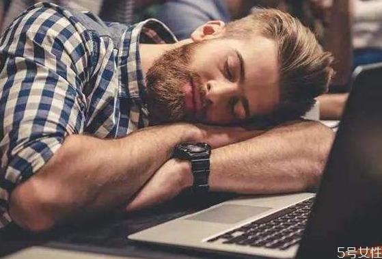 办公室如何午睡 午睡后头疼怎么办
