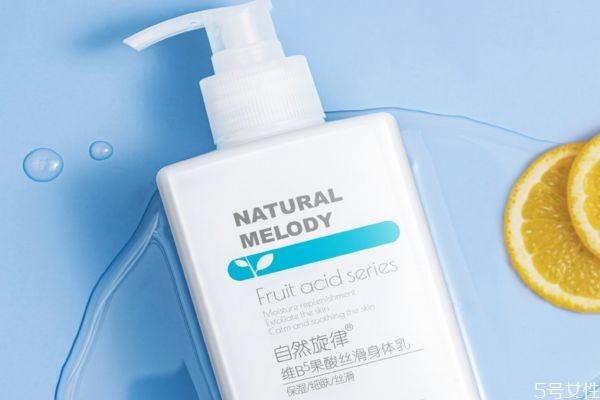 自然旋律果酸身体乳可以擦脸吗 自然旋律身体乳每天用吗