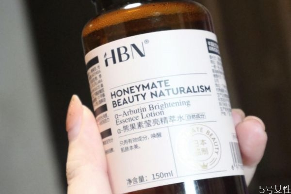 hbn熊果苷精粹水成分 hbn熊果苷精粹水功效