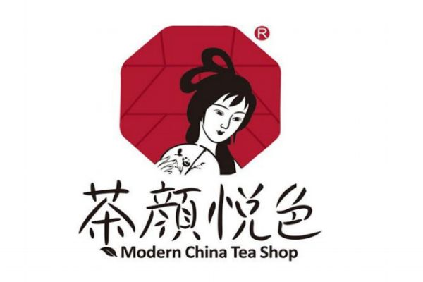 茶颜悦色和茶颜观色的区别 茶颜悦色和茶颜观色的不同